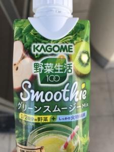 カゴメ野菜生活グリーンスムージーmix画像