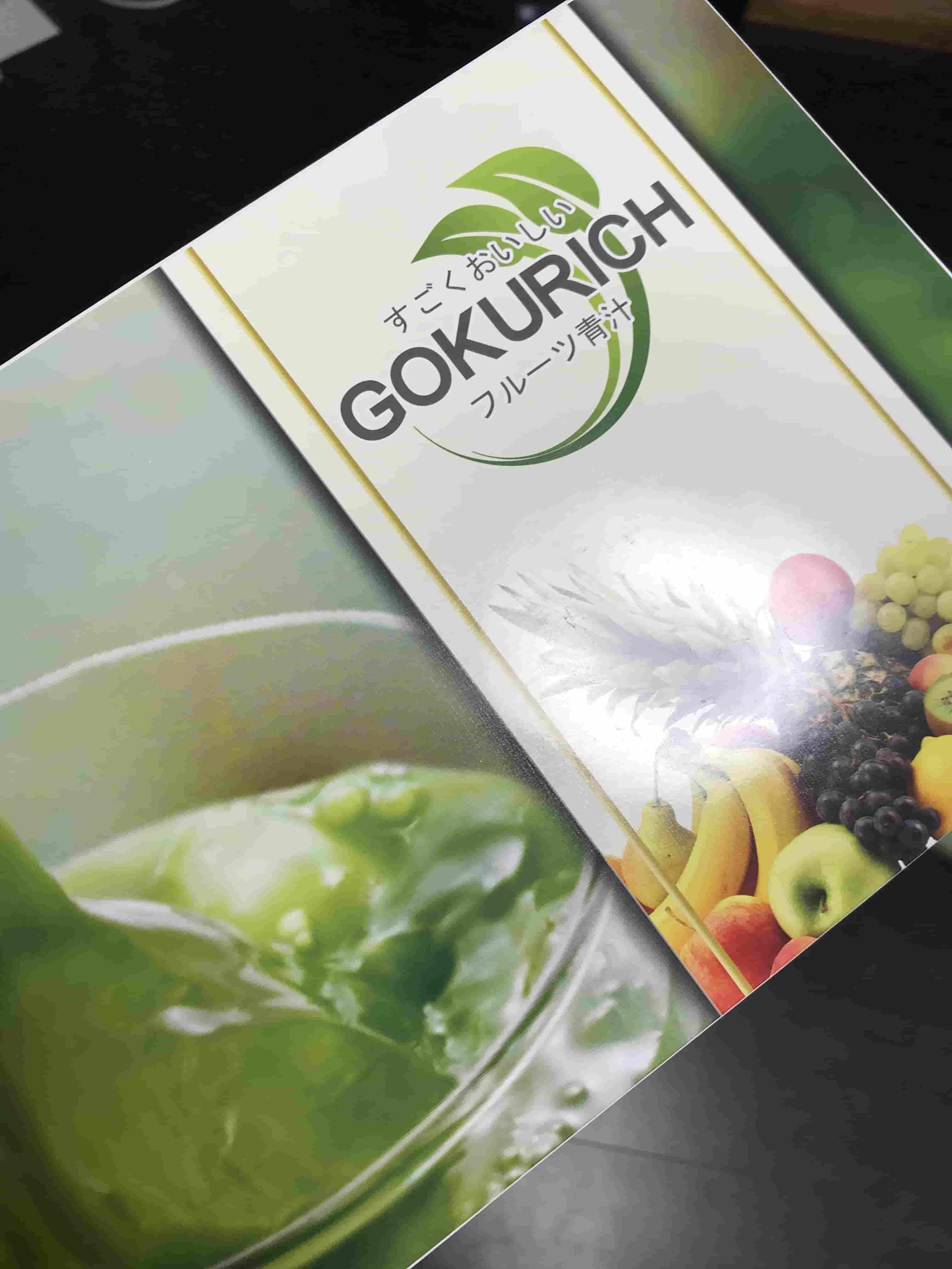 GOKU RICH(ゴクリッチ)の体験レビュー