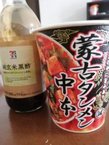 蒙古タンメン中本お酢納豆